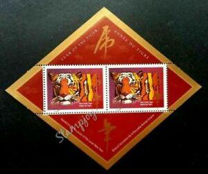 [SJ] Canada Year Of The Tiger 1998 Big Cat Chinese Zodiac Lunar (ms) MNH
