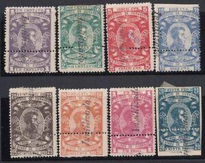 F-EX5445 MEXICO REVENUE 1893. LOCAL DURANGO  TIMBRE MUNICIPAL INUTILIZADO...20$