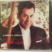 Farid al-Atrash (Artist) - Compilation      CD Arabic Music  19