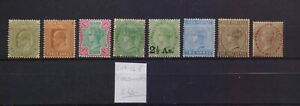 ! India 1865-1909.  Lot Of 8  Stamp. YT#. €43.00!
