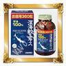[ Tracking ]Japan Supplement ORIHIRO Deep Sea Shark SQUALENE 360capsules 60days