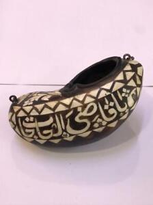 Rare Antique Islamic Turkish Kashkool From the beginning of the 19 century