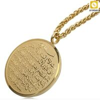 Necklace Men Stainless Steel Pendant Allah Ayatul Kursi Islam Muslim Arabic