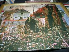 BLACK SABBATH self titled LP EX/EX NEL 6002, vinyl, album, uk, hard rock, nems
