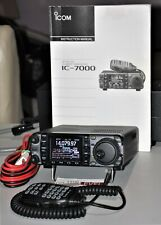 ICOM IC-7000 HF/VHF/UHF TRANSCEIVER NEAR MINT +GUARANTEED