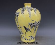 13 Chinese Yellow Glaze Porcelain Pottery peony Flower Bird Vase Pot Jar Jug