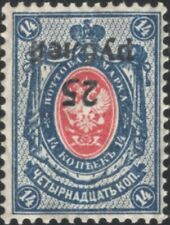 SOUTH RUSSIA, 1918-20. Ekaterinodar 30a, Inverted, Mint