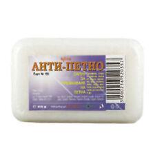 Milva Soap Anti Spots 80 g