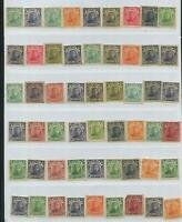 ROC China 1947 Dr.Sun Yat-sen Stamps use in Northeast 54 Stamps