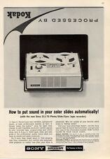 1964 Sony Superscope Reel to Reel Model 211-TS PRINT AD