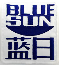 "Serenity/Firefly Blue Sun Logo 4"" Embroidered Patch-Usa Mailed (Sepa-026)"