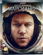 The Martian 3D/2D (Blu-ray3D/2D, Matt Damon, Ridley Scott) RegionFREE