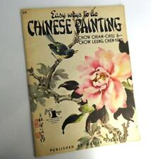 Easy Ways To Do Chinese Painting #69 Walter Foster Brushstroke Instruction 60's