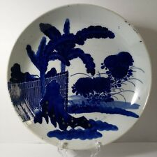"Late 19th to Early 20th Century Japanese 13.5"" Porcelain Plate"