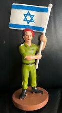 "Polyresin Olive Green Idf Soldier Figurine Waving Israeli Flag 5.75"" Tall"
