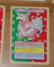 POKEMON JAPONAISE CARDDASS CARD CARTE GREEN BACKED N° 080 SLOWBRO JAPAN 1995 **