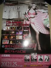 Kumi Koda [JAPONESQUE] PROMO POSTER  JAPAN LIMITED!!