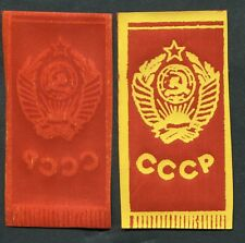 Soviet Union Small Mini Flag Red Banner Bookmark Coat of Arms Unknown