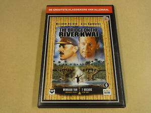 2-DISC DVD / THE BRIDGE ON THE RIVER KWAI ( WILLIAM HOLDEN, ALEC GUIN'NESS )