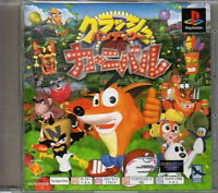 PS1 Crash Bandicoot Carnival Sony PlayStation Game Import JAPAN #SCPS-91316