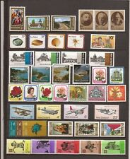 NEW ZEALAND- 1974-1978 STAMPS ALL MNH-SETS, SINGLES