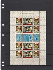 a122 - GUINEA - SGMS499 MNH 1965 AMERICANS IN SPACE