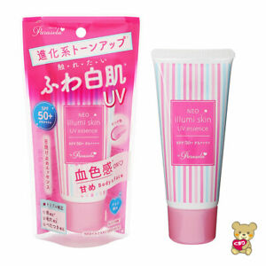 ☀Narisup Parasola Neo Illumi Skin UV Essence Waterproof Pink SPF50+ / PA++++ 70g