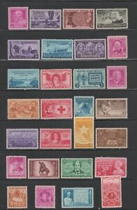 US,953-980,1948 COMPLETE YEAR,MNH VF-XF, 1940'S COLLECTION MINT NH,OG