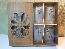 Vintage Libbey Hostess Glassware Frosted Silver Leaves 8-12 oz.Tumblers NEW