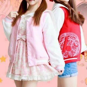Cardcaptor Sakura Letterman Jacket Pink Kawaii Cosplay Magical Girl Anime