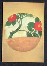 c1980s Art Card: Camellia Fan Painting: Ogata Korin