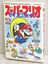 SUPER MARIO QUIZ COMIC Book HIROSHI TAKASE SG36*