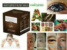 Instant Coffee Mix Nourish Eyes Ganoderma lucidum Masterpiece Glory Halo Health