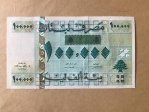 Lebanon liban UNC 1999 -100000 Livres    pick 78    pclb 110a