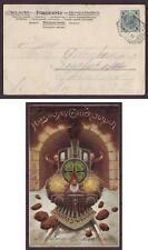 z8439/ Austria Wien Christmas Locomotive Railway Postcard Cover 1899