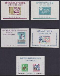 Korea XF LH 1960 Souvenir Sheets 9 Different