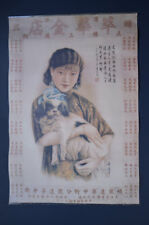 1930s Chinese Advertising Poster (Woman holding black and white dog)