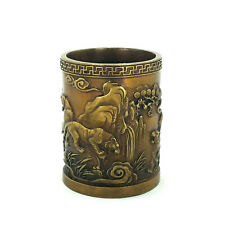 Brass Round Calligraphy Brush Cup / Holder Wild Tigers Forest
