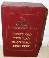 The JEP Rothman Foundation  Rabbi Mordechai Katz Eliezer Gervirtz 4 Jewish Books