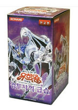 "YUGIOH CARDS ""Gladiator Assault"" BOOSTER BOX / Korean Ver"