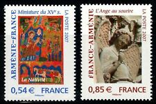 2007 FRANCE N°4058/4059** Art Religion OEUVRES RELIGIEUSES MNH