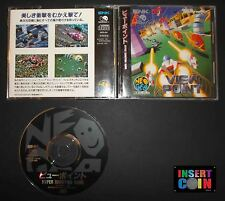 JUEGO NEO GEO CD VIEWPOINT   SNK NEO GEO AES
