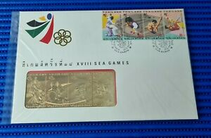 2X 1995 Thailand First Day Cover Sea Games XVIII Commemorative Gold Foil & Stamp