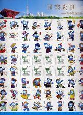 China PRC 2010 EXPO sk. Sticker Maskottchen A4018 Kpl Bogen Postfrisch MNH