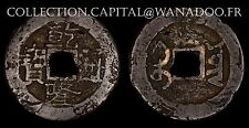 Chine 1 Cash 1741-94 Dynastie Qing 1644-1912 Empereur Gao Zong 1736-95