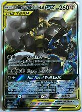 FULL ART PROMO Lucario & Melmetal GX Tag Team SM192 Pokemon ULTRA RARE Holo - LP