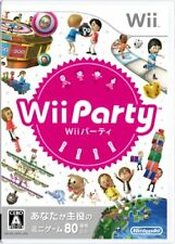 USED Wii Party