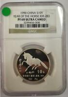 1990 lunar series horse 1oz silver coin reduced size S10Y NGC PF68 Ultra Cameo