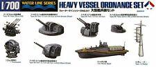 Aoshima 31517 Heavy Vessel Ordnance Set 1/700 scale plastic model kit