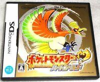 Nintendo DS Pokemon Heart Gold Japan NDS